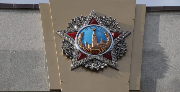 5 Days Traveling in Minsk Belarus