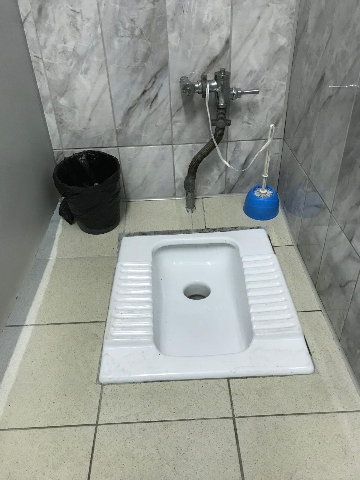 Minsk-toilet