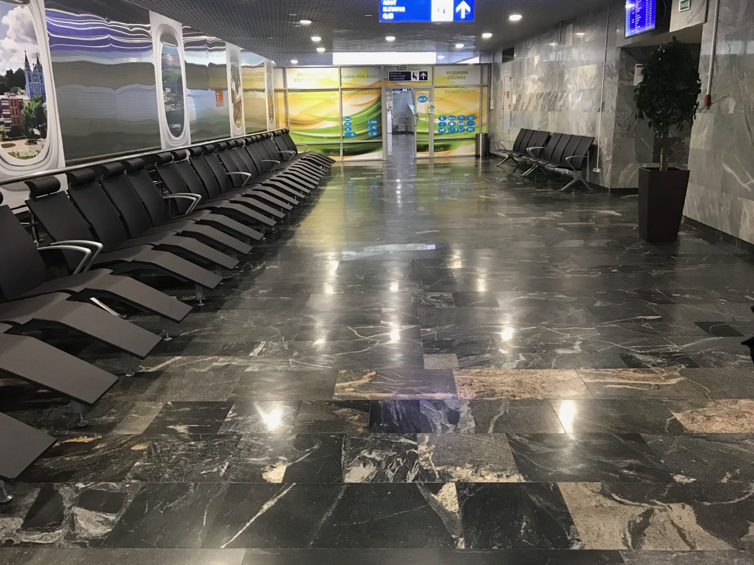 Minsk-airport-lounge-priority-pass