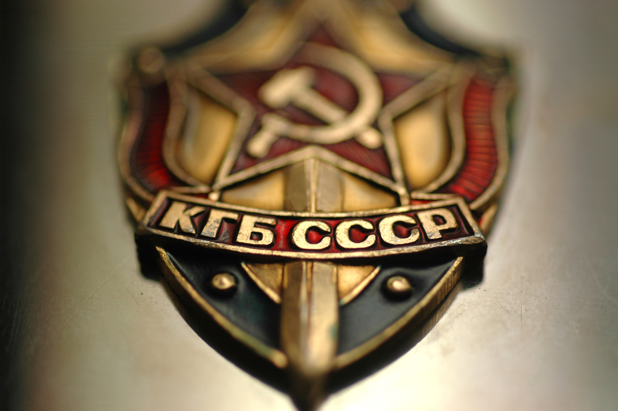 KGB-badge-minsk