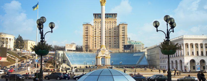 Travels in Kiev, Ukraine