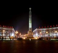 New Podcast:  Minsk, Belarus