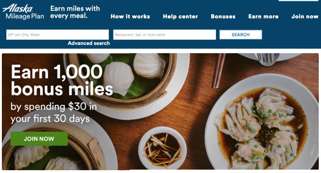 Alaska-airlines-dining-program
