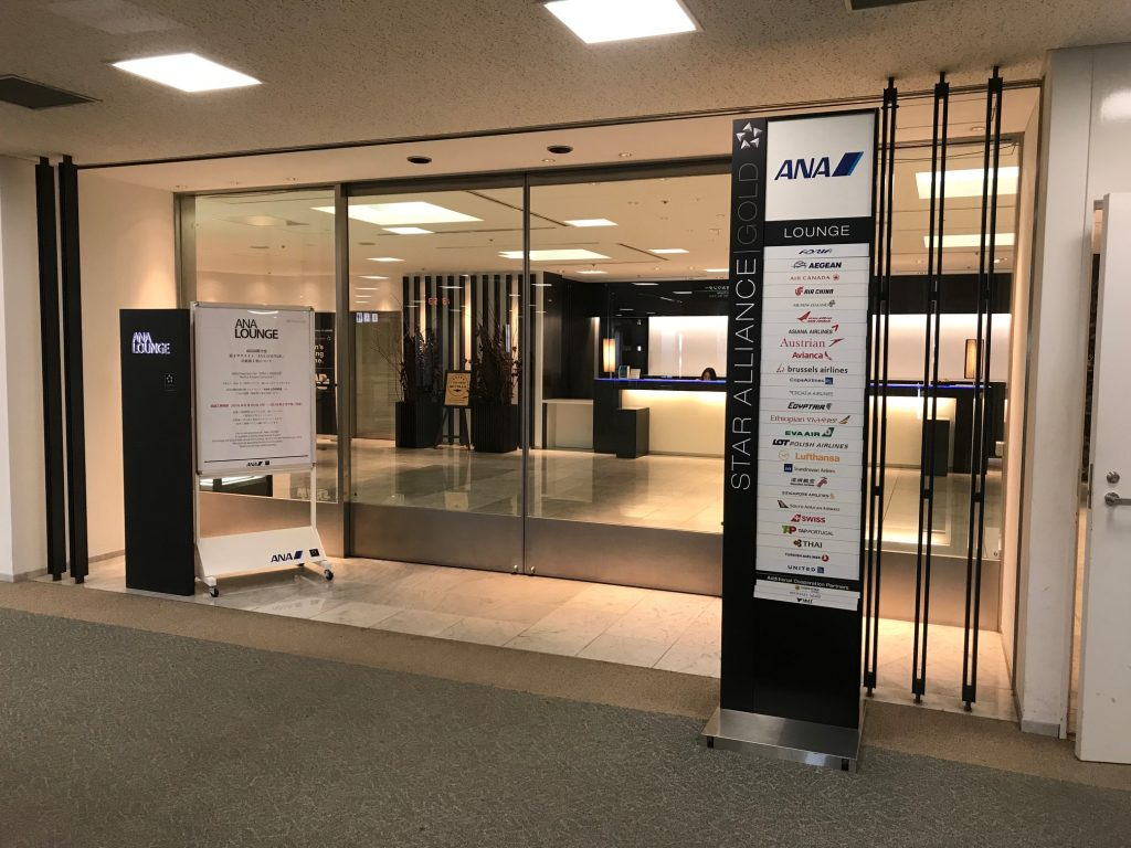 Ana-business-class-lounge-entrance