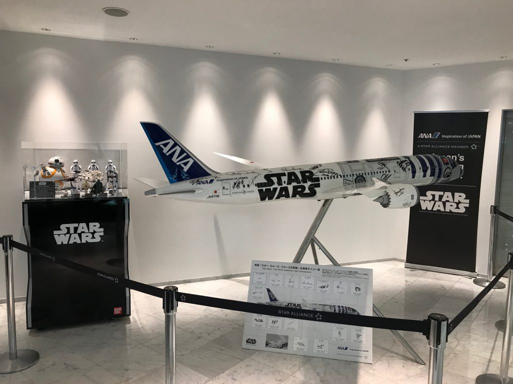 star-wars-plane-ana-business-class-lounge