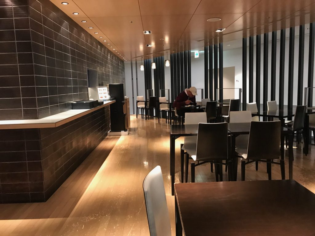 https://pointswise.ca/ana-business-class-lounge-noodle-bar-review-tokyo/