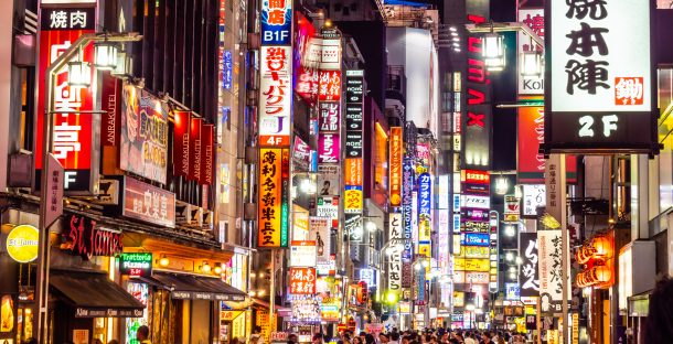New Podcast episode:  Tokyo, Japan